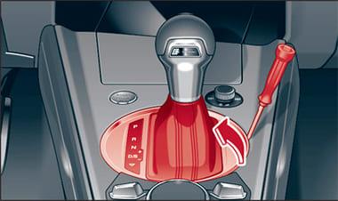 Аварийная разблокировка Audi TT